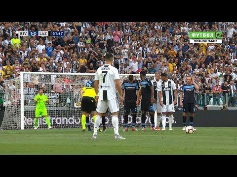 Cristiano Ronaldo Vs Lazio HD 1080i (25/08/2018)