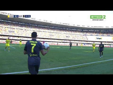 Cristiano Ronaldo Vs Chievo Verona HD 1080i (18/08/2018)
