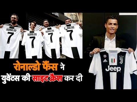 Juventus Online Store Crashes Hours After Ronaldo Shirts Put On Sale| Sports Tak