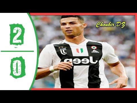 Juventus vs Lazio 2 – 0  Serie A 25/08/2018