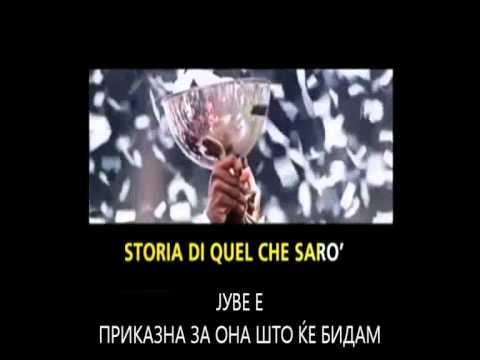 JUVE, Storia Di Un Grande Amore | Macedonian subs. || Juventus.mk