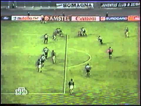Juventus vs Feyenoord 17.09.1997 Group B Champions League 1997/1998