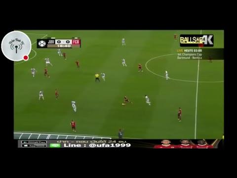 Juventus vs Bayern Munich ICC Cup