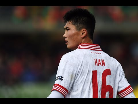 HAN KWANG SONG Welcome to Juventus Skills & Goals HD