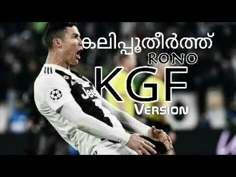 Ronaldo Juventus vs Atletico revenge KGF versions